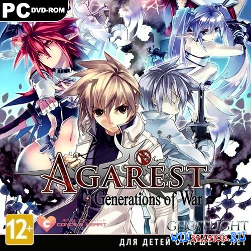 Скачать игру Agarest: Generations of War