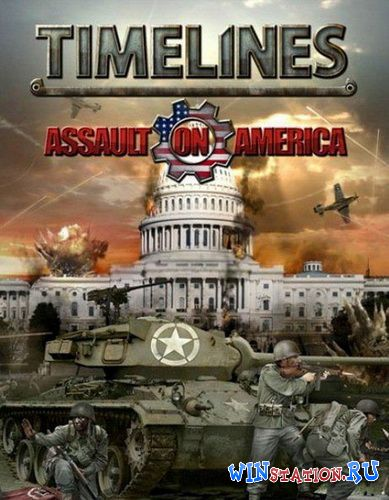 ������� ���� TimeLines: Assault on America