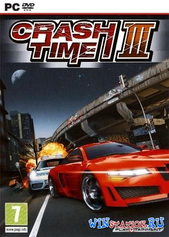 Crash Time 3: Погоня без правил