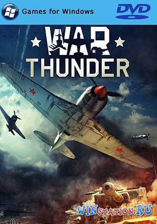 Скачать игру War Thunder: World of Planes