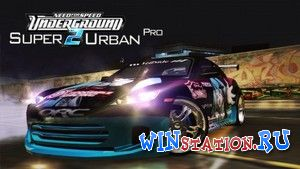Скачать Need for Speed: Underground 2 - Super Urban Pro + Super Urban Pro Snow бесплатно