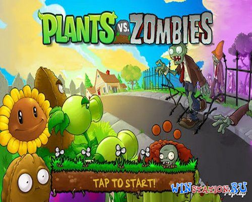������� Plants vs. Zombies ��� Android ���������