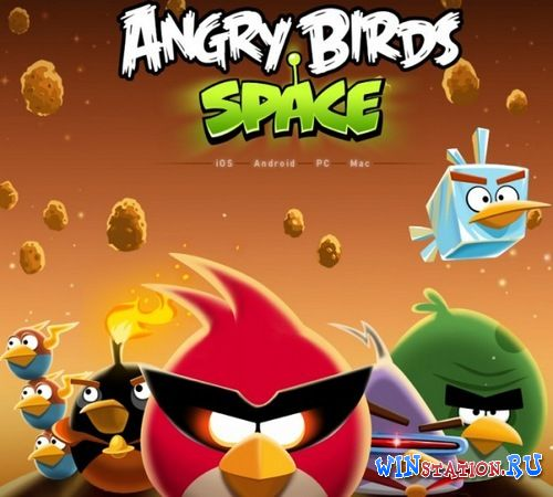 Скачать Angry Birds Space Premium для Android бесплатно