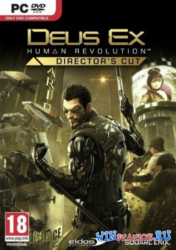 Скачать игру Deus Ex: Human Revolution - Director's Cut