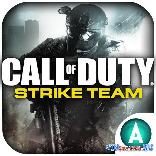 Скачать игру Call of Duty: Strike Team