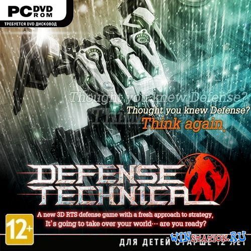 ������� ���� Defense Technica