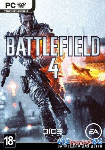Скачать Battlefield 4 - Digital Deluxe Edition бесплатно