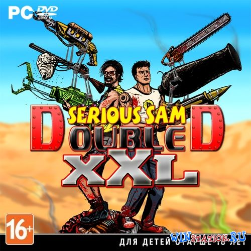 ������� ���� Serious Sam Double D XXL