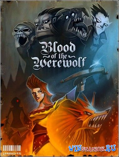 Скачать игру Blood of the Werewolf (Midnight City)
