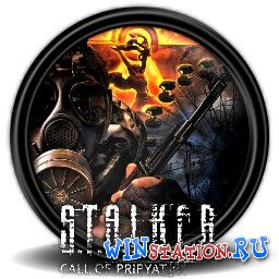 Скачать игру S.T.A.L.K.E.R.: Call of Pripyat / Зов Припяти MISERY 2 + Quick Fix