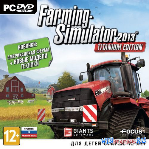 Скачать игру Farming Simulator 2013. Titanium Edition