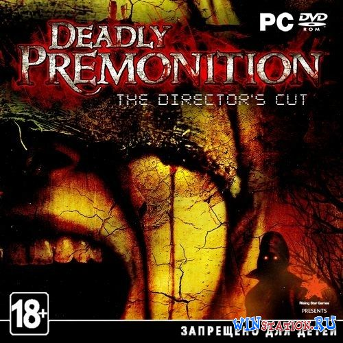 Скачать игру Deadly Premonition: The Director's Cut