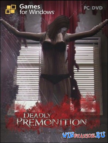 ������� ���� Deadly Premonition: The Director's Cut