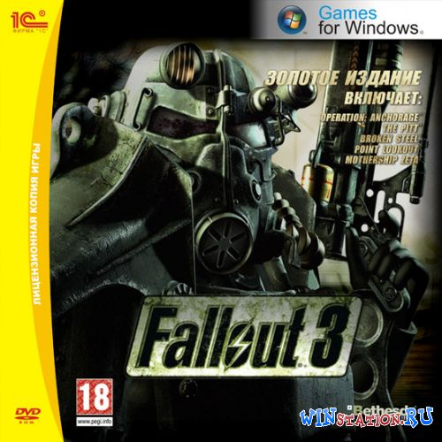 ������� ���� Fallout 3: ������� ������� (2010/RUS/Repack by z10yded)