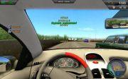 Компьютерная игра Автобан