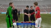 Скачать FIFA 14 Ultimate Edition бесплатно