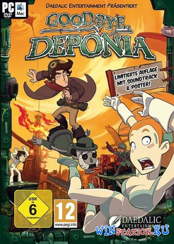 Скачать игру Goodbye Deponia (2013/RUS/ENG/MULTI4/Repack by SEYTER)