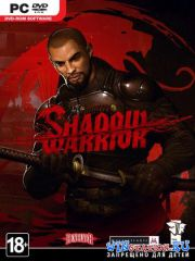 Shadow Warrior: Special Edition (v.1.0.2.0)