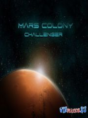 Mars Colony Challenger