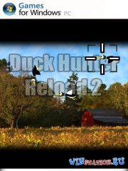 Duck Hunter Reload 2