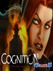Cognition An Erica Reed Thriller. Episode 4: The Cain Killer