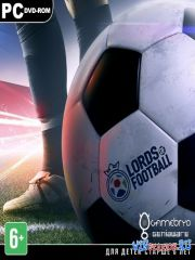 Lords of Football *v.1.0.5.0 + 3 DLC*