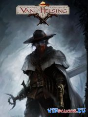 ��� �������� / The Incredible Adventures of Van Helsing