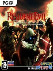 Resident Evil: Operation Raccoon City *v.1.2.1803.135 + 9DLC*