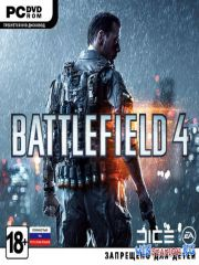 Battlefield 4 - Digital Deluxe Edition