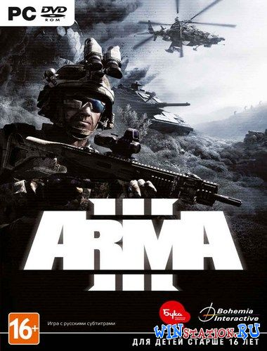 Скачать игру Arma III Digital Deluxe Edition (1.4.111.745/Update 4)