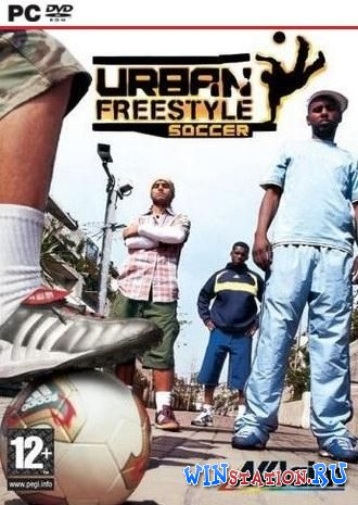 ������� Urban Freestyle Soccer ���������