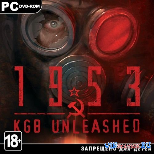 ������� ���� 1953 - KGB Unleashed