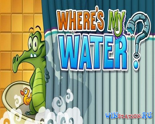 Скачать Where's My Water? / Крокодильчик Свомпи для Android бесплатно