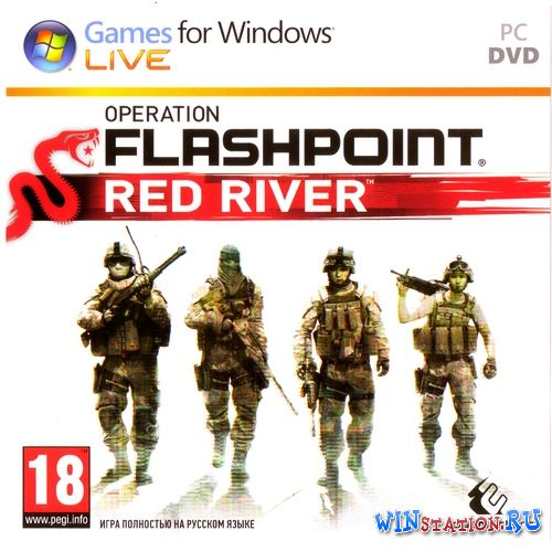Скачать Operation Flashpoint: Red River бесплатно