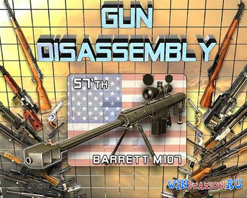 ������� ���� Gun Disassembly 2 ��� Android