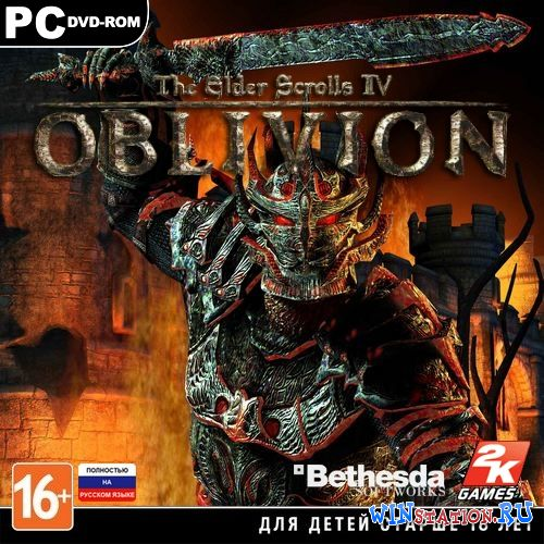 Скачать игру The Elder Scrolls IV: Oblivion - GBR's Edition *v.3.8.1*