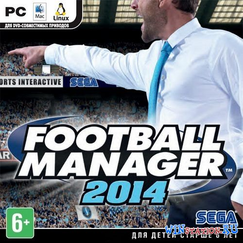 ������� ���� Football Manager 2014
