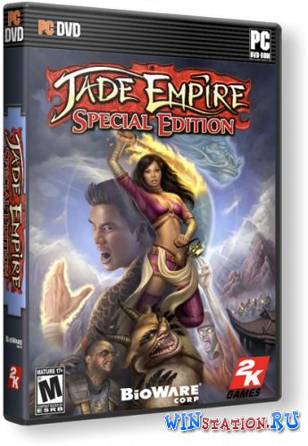 Скачать игру Jade Empire: Special Edition