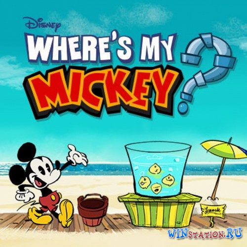 ������� ���� Where's My Mickey? / ��� �� �����? ��� Android