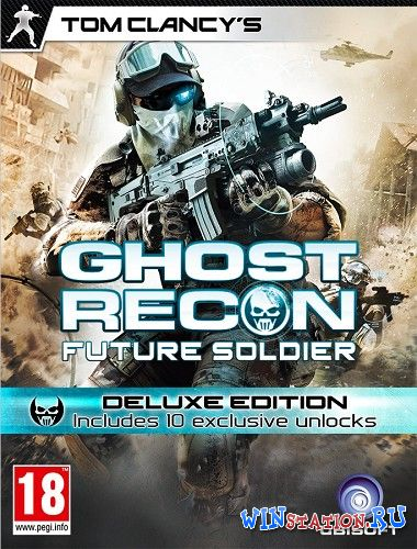 Скачать игру Tom Clancy's Ghost Recon: Future Soldier [v.1.8]