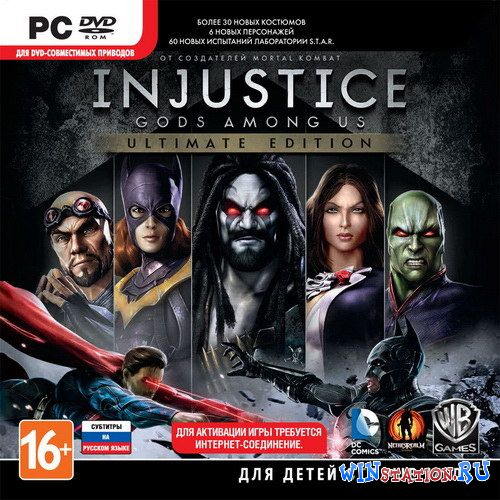 ������� ���� Injustice: Gods Among Us - Ultimate Edition