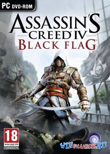 ������� ���� Assassin's Creed 4: Black Flag - Gold Edition