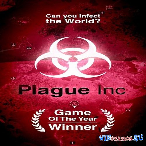 ������� ���� Plague Inc. ��� Android