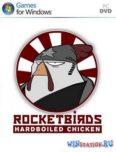 Скачать игру Rocketbirds: Hardboiled Chicken