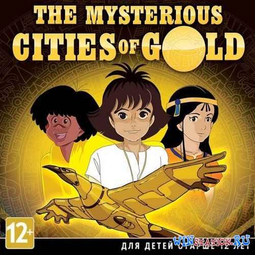 Скачать игру The Mysterious Cities of Gold: Secret Paths