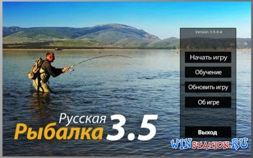 ������� Russian Fishing 3.5 ���������