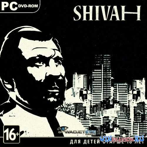 Скачать игру The Shivah: Kosher Edition