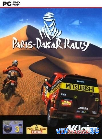 ������� ���� Paris-Dakar Rally