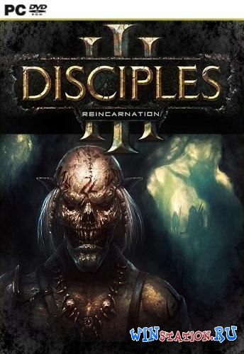 Скачать Disciples 3: Reincarnation бесплатно