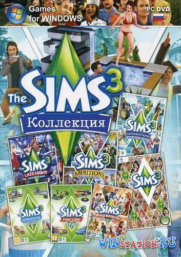 The Sims 3: Коллекция 21 в 1